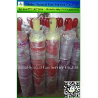 Wholesale Industrial Ethylene gas C2H4 fruit ripening gas 99.9%-99.99% from china suppliers