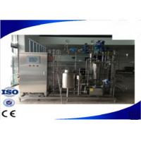Wholesale UHT Milk Processing Equipment Steam Heating Pipe Automatic Tubular Flash Sterilizer from china suppliers