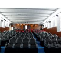 033-2005-Beijing Planning Exhibition Hall front door-4D Motion 16 Seats theater-3D 4D 5D 6D Cinema Theater Movie Motion Chair Seat System Furniture equipment facility suppliers factory for sale