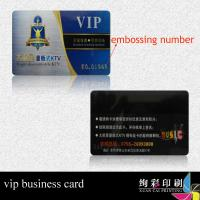 China 13.56 MHZ Custom Contactless Smart Chip Card PVC Student ID Card for sale