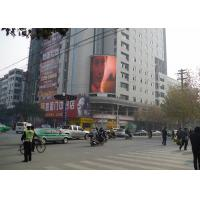 Best P4 Perfect Vivid Image SMD LED Display , Outdoor Advertising LED Display Screen wholesale