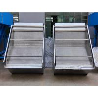 Wholesale CSG model static sieve Wastewater Bar Screen Mechanical Grille Machine Decontamination from china suppliers