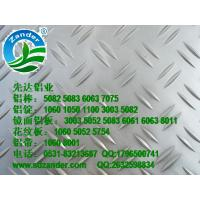 Wholesale Zander Aluminum Chequered Plates-2 bars shape from china suppliers