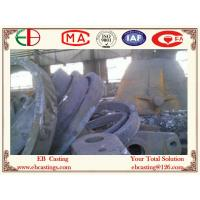 Wholesale Cr-Mo Steel Ring Castings EB14001 from china suppliers