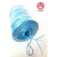 Wholesale Fibrillated Split Film PP Twine In Ball Roll And Spool / Polypropylene Rope from china suppliers