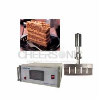 Best Ultrasonic Cake Cutting Machine For Coffee Cake / Candy / Confections  wholesale