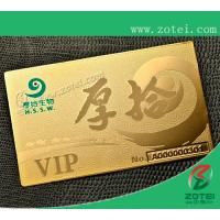 Buy cheap gold card,80*50*0.36mm from wholesalers