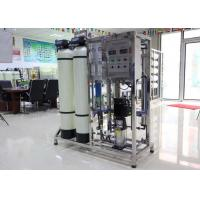 Wholesale Stable Running RO Water Treatment System 500LPH FRP Tank With Low Pressure Alarming from china suppliers