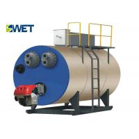 Wholesale Large Scale Hot Water Boiler For Chemical Industry 95.57 % Efficiency from china suppliers