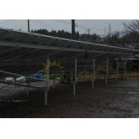 Wholesale Static Reliability Solar Panel Mounting Structure Anodized Finishing from china suppliers