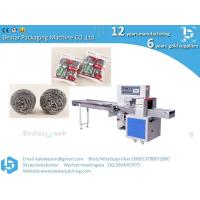 Wholesale Steel wire, brush pot iron ball, sponge pillow vacuum packaging machine, reliable performance packaging machine from china suppliers