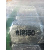Wholesale Master Alloy Aluminium Silicon 20%, 30%, AlSi50, 7-8kg waffle plate from china suppliers