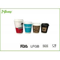 Wholesale Double wall disposable coffee cups with Lids , double wall hot drink paper cups heat insulation from china suppliers