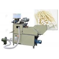 China Sterile Packaging Cotton Swab Making Machine Automatic High Production Efficiency on sale