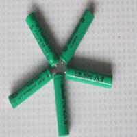 Wholesale Ni-mh 1.2V AAA 600mAh rechargeable battery low self-recharging from china suppliers