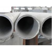 Seamless Duplex Stainless Steel Pipes ,ASTM A790 S31803, S32750 , S32760 , S31254, S31304