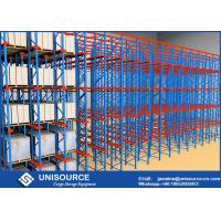 Buy cheap High Density Cold Storage Racking System , Powder Coated Industrial Rack from wholesalers