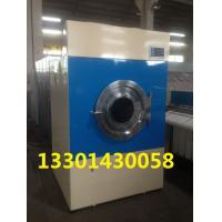 Clothes drying machine _Industrial drying machine