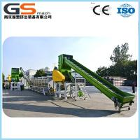 best sell plastic recycling plant for sale