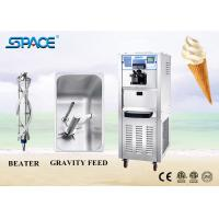 2+1 Mixed Flavors Commercial Grade Ice Cream Machine High Capacity CE Approved for sale