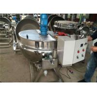 Wholesale Sanitary Stainless Steel Jacketed Kettle Cooking Pot Heating Transfer Oil from china suppliers