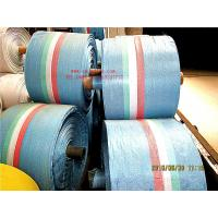 Wholesale PP Woven Fabric Roll from china suppliers