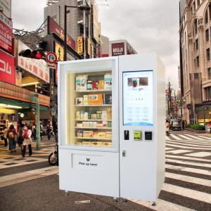 China Self Smart Mini Mart Vending Machine , Supermarket Small Vending Machine on sale