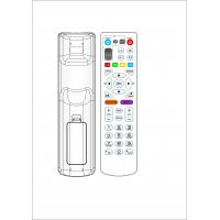Wholesale Hard IC RF Remote Control ABS And Rubber Keypad Nice Desgin Fast Simple Settlement from china suppliers