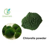 China Superfood Herbal Plant Extract 55% Protein Chlorella Powder Dark Green Color on sale
