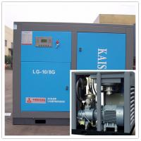 Wholesale 115 psi Belt-driven Screw Air Compressor For Chemical Plant from china suppliers