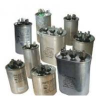 Best AC start-up and run motor Capacitor wholesale