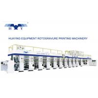 Cheap PLC Controller 10 Colors Rotogravure Printing Machine With Mechanical Shaft Or Shaftless for sale