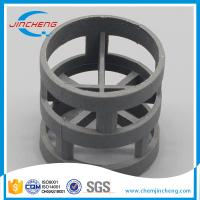 Wholesale 38mm PP PVC PVDF CPVC Plastic Packing Pall Ring from china suppliers