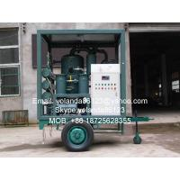 China Mobile Transformer Oil Filter Plant | Mobile Transformer Oil Filtration Equipment ZYD-M for sale
