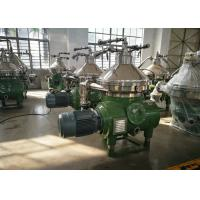 Wholesale Fully Automatic Disk Bowl Centrifuge , Industrial Biodiesel Oil Disc Stack Separator from china suppliers