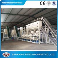 Wholesale High Efficient Chicken / Poultry / Animal Counter Flow Feed Cooler from china suppliers