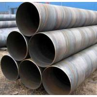 Wholesale Carbon Steel Spiral Submerged Arc Welded Pipes from china suppliers