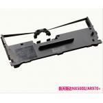 China ribbon ink for Arisastar NX500II/AR970+/980K/AR918/919 for sale