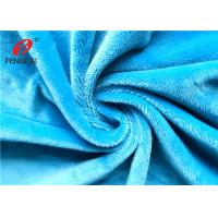 China Customized Solid Color Polyester Minky Plush Fabric For Making Baby Blankets on sale