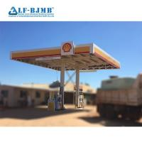 China High quality Corrosion Resistant Steel Structure Service Station Canopy Toll Station Petrol Station Canopy for sale