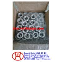 China ASTM A479 UNS S31803 Heavy Hex nuts on sale