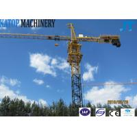 Wholesale 2.0t tip load QTZ200(7020) tower crane for sale from china suppliers