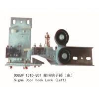 Wholesale Sigma otis Elevator parts, elevator hook door lock from China manufacturer from china suppliers
