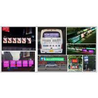 Wholesale P5/P6/P7.62 Electronic Waterproof Advertising Moving LED Sign Full Color SMD3528 from china suppliers