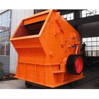 Wholesale Energy Saving Impact Crusher from china suppliers