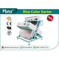Wholesale High Clear Imaging Small Rice Color Sorter Wheat Grain Colour Sorter from china suppliers