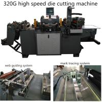 blank label/ printed label / PVC/PET/ Paper die cutting machine for sale