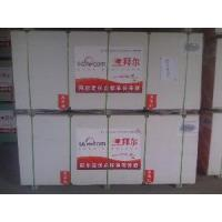 Wholesale Baier High Quality Standard Gypsum Boards from china suppliers