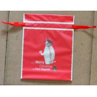 Buy cheap Colored Frosted Plastic Gift Bags with Tie , Drawstring Pouch Bag With Ribbon For Christmas Gift from wholesalers