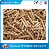 Wholesale Centrifugal Vertical Ring Die Pellet Machine Make Pellets For Wood Chip Sawdust Pallet Bamboo from china suppliers